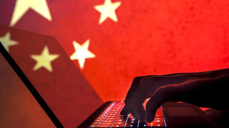 Китайская группа APT41
