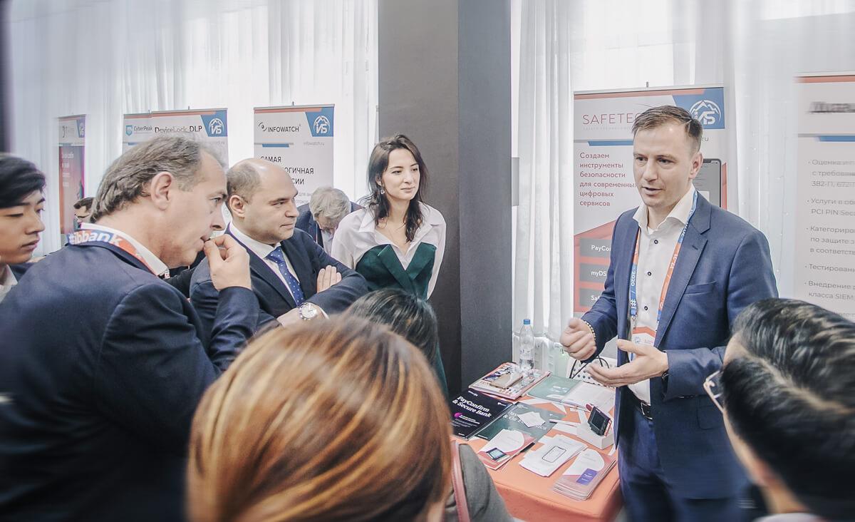 SafeTech Уральский форум